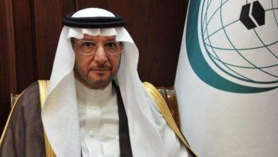 """""""التعاون الإسلامي"""" تستنكر إطلاق الحوثي صواريخ ومفخخات على السعودي"""