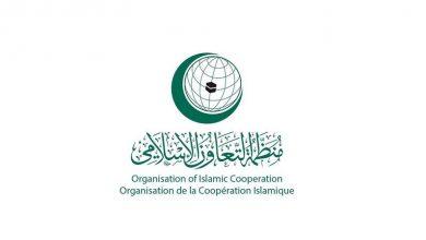 """""""التعاون الإسلامي"""" تعقد اجتماعًا وزاريًا طارئًا لمناقشة التطورات"""