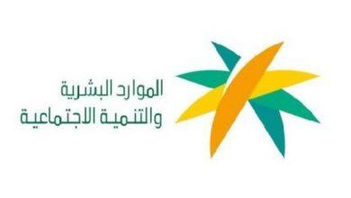 إصدار 550 ألف وثيقة «عمل حُر» تحسن من بيئة الأعمال في السعودية - أخبار السعودية