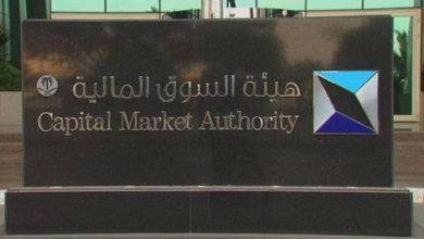 هيئة السوق المالية: ارتفاع الاستثمار الأجنبي المباشر إلى 17.6 مليار ريال