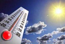 الأرصاد: طقس الأحد حار على غالبية الأنحاء.. والعظمى بالقاهرة 35