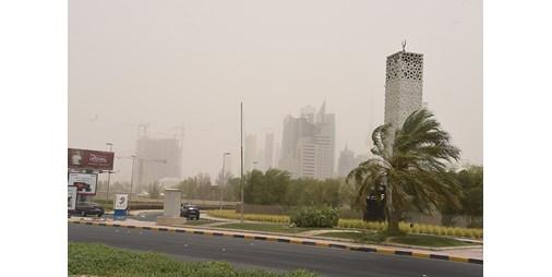 الأرصاد طقس حار ورياح مثيرة للغبار والعظمى 43