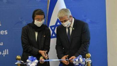 الأولى بالخليج.. سفارة إسرائيلية في أبو ظبي - أخبار السعودية