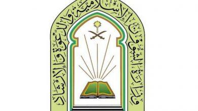 «الإسلامية» تعيد افتتاح 4 مساجد بعد تعقيمها.. بسبب إصابات بـ«كورونا» بين المصلين - أخبار السعودية