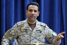 التحالف العربي يعلن اعتراض وتدمير 11 طائرة مسيرة مفخخة أطلقها الحوثيون اليوم باتجاه السعودية
