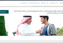 التمويل التأجيري الجديد للسيارات عبر البنك السعودي الفرنسي