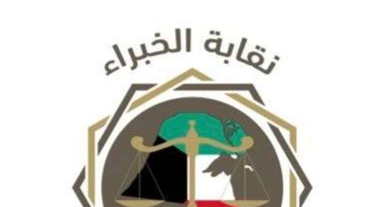 «الخبراء» المعنيون بحكم «التمييز» يطالبون باحتساب سنوات الخدمة بعد عودتهم للعمل