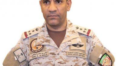 «الدفاعات السعودية» تدمّر طائرتين مفخختين دون طيار «وباليستيين» باتجاه «الخميس» ونجران - أخبار السعودية