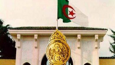 الرئاسة الجزائرية تعلن انطلاق مشاورات تشكيل الحكومة غداً السبت .