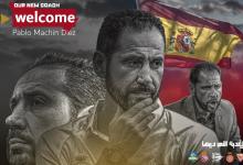 «الرائد» يتعاقد مع الإسباني بابلو ماشين مدربًا للفريق