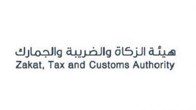 «الزكاة والضريبة والجمارك» تُحبط تهريب 1.2 مليون حبة من الألعاب النارية - أخبار السعودية