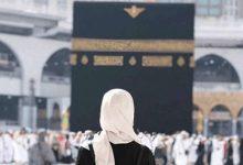 السعودية: السماح للمرأة بالتسجيل للحج دون محرم «مع عصبة النساء»