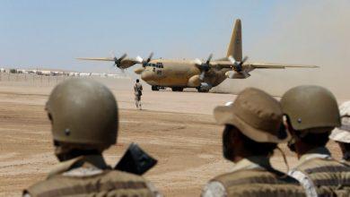 السعودية تعلن إحباط هجوم للحوثيين بطائرة مسيرة على جنوب المملكة .