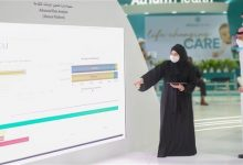 """""""الصحة الإماراتية"""" تطلق منصة """"منارة"""" البوابة الأساسية للوحات التحكم الرقمية المطورة"""