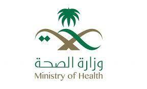 """""""الصحة"""": تسجيل 16 وفاة و1077 إصابة جديدة وشفاء 906 حالات"""