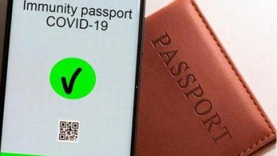 المغرب : اصدار جواز سفر جديد لمن تلقى جرعتي لقاح كورونا