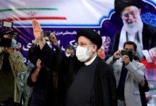 انتخابات رئاسية في إيران الجمعة وابراهيم رئيسي المرشح الأوفر حظاً