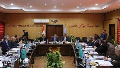 مجلس معهد بحوث البترول