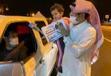 بلدية الحازمي تفعل مبادرة «حسن الوفادة» - أخبار السعودية