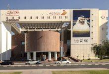 بلدية دبي تغلق صالونين وتخالف 4 مؤسسات وتصدر 41 تنبيهاً