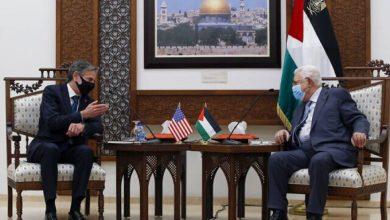 بلينكن: الخوف من فوز حماس أحد الأسباب التي دفعت بالرئيس عباس لتأجيل الانتخابات