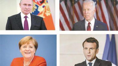 قادة العالم