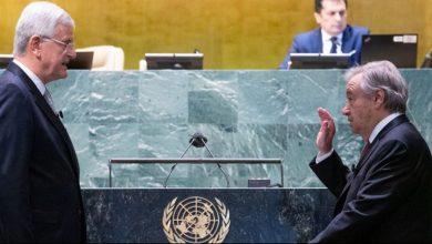 """تجديد ولاية """"أنطونيو غوتيريس"""" أمينًا عامًا للأمم المتحدة للمرة الثانية ."""