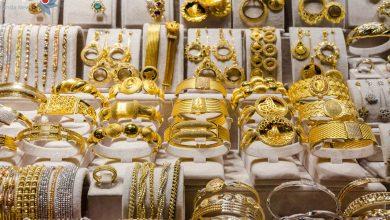 تراجع أسعار الذهب في السعودية خلال معاملات السبت