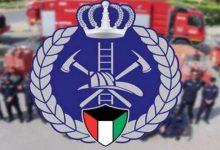 ترقية 216 ضابط في قوة الإطفاء العام