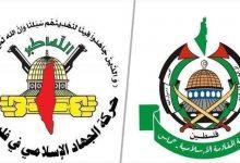 حماس والجهاد الإسلامي تهددان بعودة إطلاق الصواريخ إذا استمر تطرف المستوطنين بالقدس .