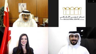 خالد بن خليفة: الخطابات الملكية تعبِّر عن الفلسفة القيادية وتستمد قوتها من تاريخ الوطن وعطاء المجتمع