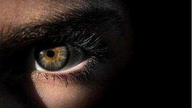 دراسة: بؤبؤ العين يمكنه الكشف عن مدى ذكاء صاحبه