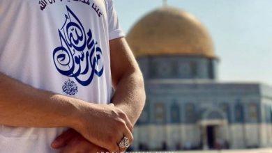 """دعواتٌ للرّد على الإساءة للنبي محمد بالتجمع و""""التكبير"""" في باب العامود"""
