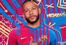 رسميا.. برشلونة يعلن التعاقد مع ممفيس ديباي