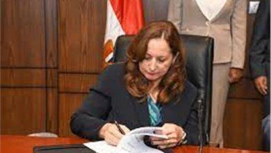 الدكتورة شريفة شريف
