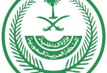 شكّل خلية إرهابية مسلحة.. القتل تعزيراً لـ «آل درويش» - أخبار السعودية