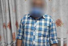 ضبط موظف بوحدة محلية في سوهاج لاتهامة بالفساد الوظيفي والاستيلاء على المال العام