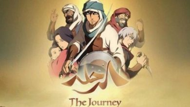 عرض أول فيلم أنيميشن سعودي في السينما بدءً من 17 يونيو الجاري
