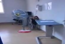 عطل تكييف بمستشفى بجازان يدفع المرضى لشراء المراوح.. و«الصحة» تتدخل