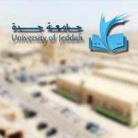 فتح بوابة القبول للبكالوريوس والدبلوم بجامعة جدة