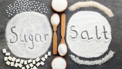 فوائد ومخاطر الملح والسكر -  الاخباري