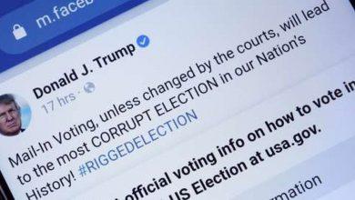 حساب الرئيس الأمريكي السابق دونالد  ترامب على فيبسوك قبل حظره