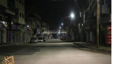 قرار حكومي بشأن حظر التجول الليلي اعتباراً من الثلاثاء
