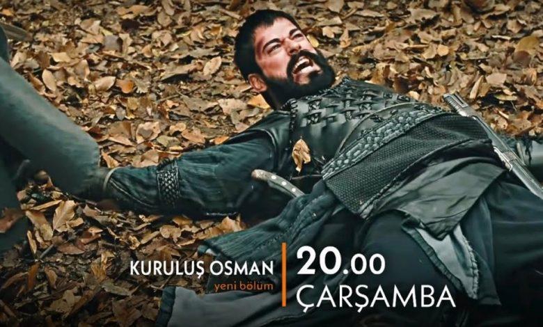 قيامة عثمان حـ 61.. مسلسل قيامة عثمان الحلقة 61 مترجمة kuruluş Osman على قناة ATV التركية .