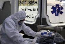 مسؤول صحي إيراني: البلاد تشهد انخفاضا في عدد الإصابات بفيروس كورونا