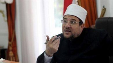 مصر تؤيد قرار السعودية بخصوص الحج