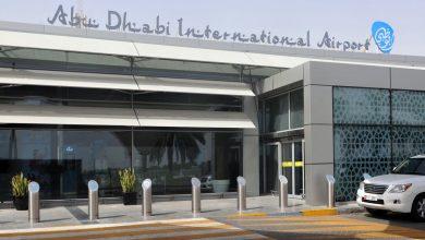 مطارات أبوظبي تنتهي من بناء أكبر مواقف للسيارات يعمل بالطاقة الشمسية