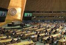 ملتقى الحوار السياسي الليبي يجتمع في سويسرا 28 يونيو