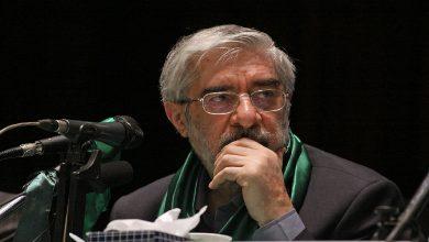 «موسوي» يعلن مقاطعة انتخابات الرئاسة الإيرانية ويصفها بالمزورة