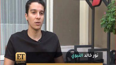 نور خالد النبوي